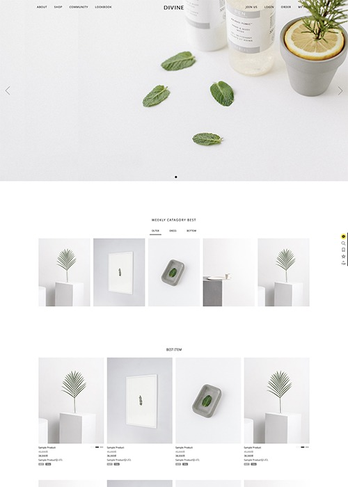 디바인 Pc Mobile Set